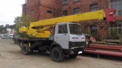 Ивановец КС-3577. Продам автокран, 11 200 куб. см., 14 000 кг., 15 м.
