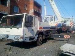 Zoomlion. Автокран QY30V, 30 000 кг., 48 м.