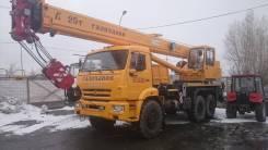 Галичанин КС-55713-5Л. КС 55713-5Л автокран 25т. (Камаз-43118) Овоид, 25 000 кг., 23 700 м.