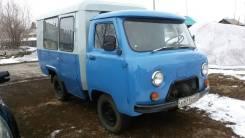 УАЗ 3303 Головастик. УАЗ 3303, 1990 в Новосибирске, 2 400 куб. см., 1 000 кг.