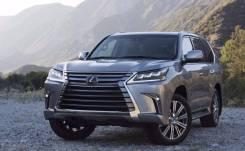Toyota. x22, 5x150.00. Под заказ
