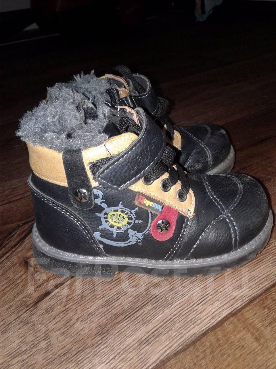 6ecf8ec781a2 Утеплитель детская обувь, 23 во Владивостоке