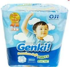 Genki. 13-25 кг 18 шт