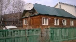 ДОМ ищет хозяйна. Ул. Невельского,4-2, р-н п. Кавалерово, площадь дома 110 кв.м., централизованный водопровод, электричество 5 кВт, отопление твердот...