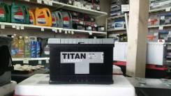 Titan. 75 А.ч., левое крепление, производство Россия