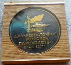 Медаль ДВМП