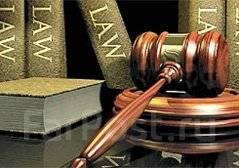 Юрист, бесплатные консультации, 25 лет юридической практики
