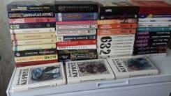 Книги по низкой цене