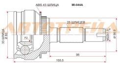 Шрус подвески. Mitsubishi Airtrek, CU2W, CU4W, CU5W Mitsubishi Outlander, CU2W, CU4W, CU5W Двигатели: 4G63, 4G64, 4G69