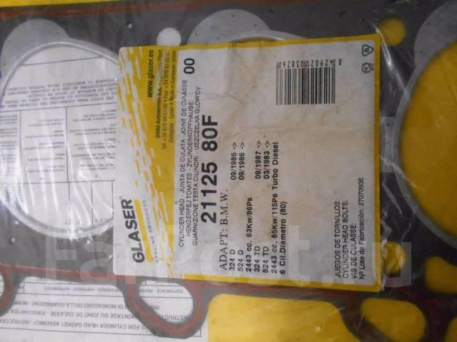 Прокладка головки блока цилиндров. BMW 5-Series BMW 3-Series Двигатель M21D24