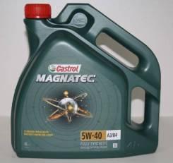 Castrol Magnatec. Вязкость 5W-40, синтетическое