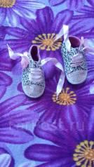 Детская обувь. 21