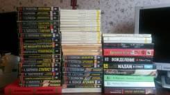 Книги для женщин 57 штук