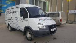 ГАЗ 2705. Продается Цельнометаллическая, 3 000 куб. см., 1 500 кг.