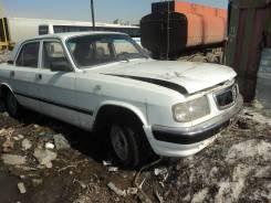 ГАЗ Волга. 406