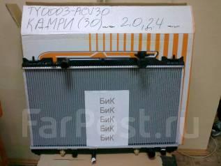 Радиатор охлаждения двигателя. Toyota Solara, ACV30 Toyota Camry, ACV35, ACV31, ACV30 Двигатели: 2AZFE, 1AZFE