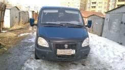 ГАЗ 2217 Баргузин. Соболь Баргузин, 2 500 куб. см., 7 мест