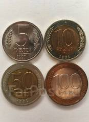 Набор монет 1991-1992