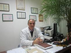 Главный врач. Высшее образование, опыт работы 5 лет