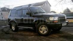 Toyota Land Cruiser. 1HZ