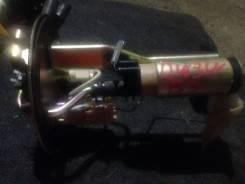 Топливный насос. Mazda Demio, DW3W, DW5W