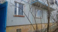 2-комнатная, ул.Павлова,6. с.Авангард, агентство, 52 кв.м. Дом снаружи