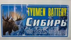 Tyumen Battery. 60 А.ч., левое крепление, производство Россия