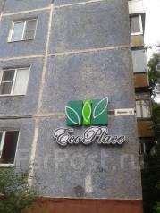3-комнатная, улица Мухина 13. Центральный, агентство, 61 кв.м.