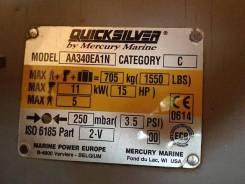 Quicksilver. Год: 2002 год, длина 3,40м., двигатель подвесной, 15,00л.с., бензин