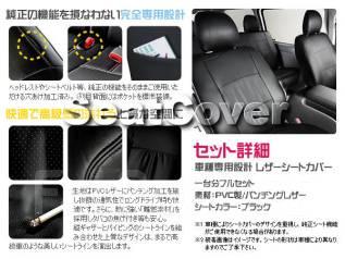 Чехол. Toyota: Alphard, Mark X, Land Cruiser, Land Cruiser Prado, Harrier, Prius