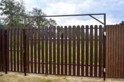 Ворота и калитки. Под заказ