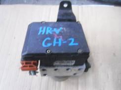 Блок abs. Honda HR-V, GH4, GH2