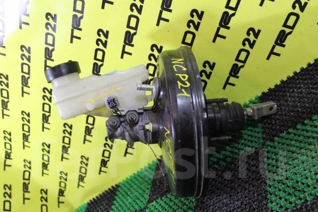 Вакуумный усилитель тормозов. Toyota: Yaris, Echo Verso, Echo, Yaris Verso, Funcargo, bB Двигатели: 1NZFE, 2NZFE