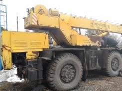 Юрмаш Юргинец КС-4372. , 1993, 11 500 куб. см., 20 000 кг., 16 м.