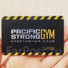 "Абонемент в фитнес клуб ""Pacific strong gym"""