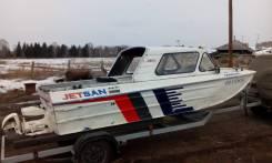 Сарепта. длина 4,60м., двигатель стационарный, 100,00л.с., бензин