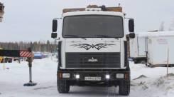 МАЗ 551605. МАЗ-551605, 14 860 куб. см., 20 000 кг.