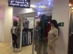 Бутик женской одежды во Владивостоке