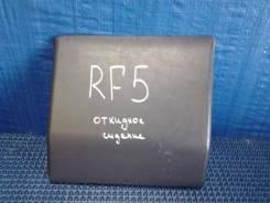 Накладка откидного сиденья HONDA STEPWAGON RF5 Spada K20A