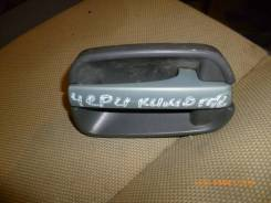 Ручка передней двери внутренняя левая Kimo (S12) 2008> Чери Кимо S126105110BA