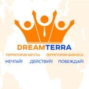 Франшиза по товарам для здоровья от Dreamterra (Дримтерра)