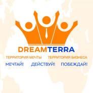 Забота о Здоровье и отличный бизнес. Dreamterra - компания-лидер в МЛМ