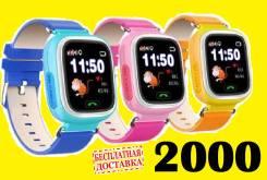 Умные детские часы. Сенсорный экран, телефон, GPS и прослушка. Акция !