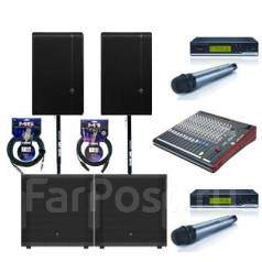 Аренда звукового и светового оборудования, проектор