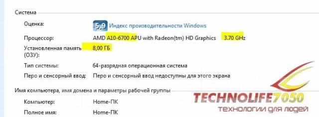 Хороший A10-6700 4.3 GHz/ 8Gb/ HDD 1TB/ MSI GTX 650TI Boost