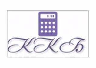 Бухгалтерские услуги, аудит, налоговое консультирование