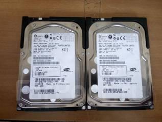 Жесткие диски. 73 Гб, интерфейс SAS