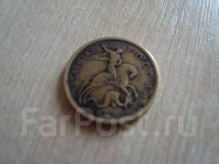 Монета 10 копеек 1999 года С-П, редкая