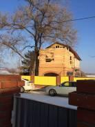 Продам коттедж с участком на левом берегу р. Амур. от застройщика