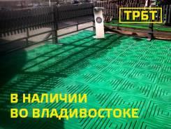 Оборудование для производства резиновых покрытий.